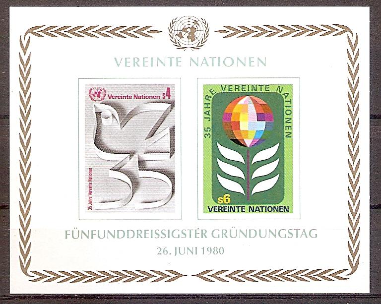 UNO Wien Block 1 ** 35 Jahre Vereinte Nationen 1980 (201984)