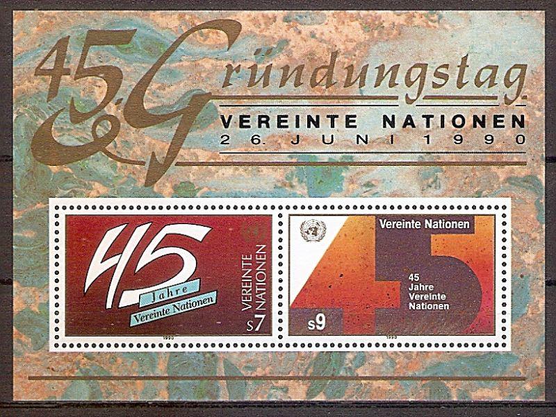 UNO Wien Block 5 ** 45 Jahre Vereinte Nationen 1990 (201985)