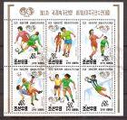Korea-Nord 3249 - 3254 o Kleinbogen ! 1. Fußball-Weltmeisterschaft der Damen, VR China 1991 (201997)