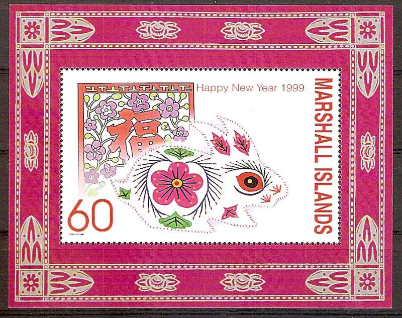 Marshall Inseln Block 25 ** (Mi.Nr.1111) Chinesisches Neujahr 1999: Jahr des Hasen (201998)