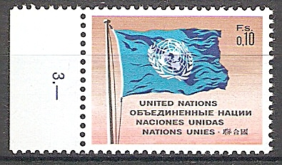 UNO-Genf 2 ** UNO-Flagge 1969 (2019107)
