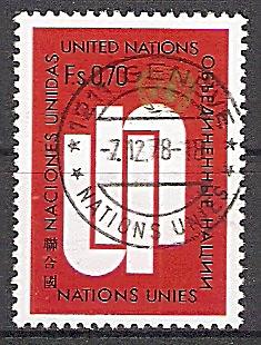 "UNO-Genf 11 o Initialen ""UN"" 1970 (2019110)"