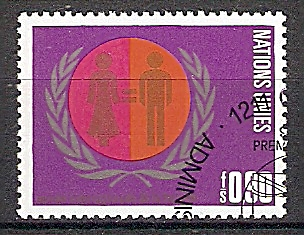 UNO-Genf 49 o Internationales Jahr der Frau 1975 (2019116)
