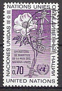 UNO-Genf 55 o Friedenserhaltende Maßnahmen der Vereinten Nationen 1975 (2019117)