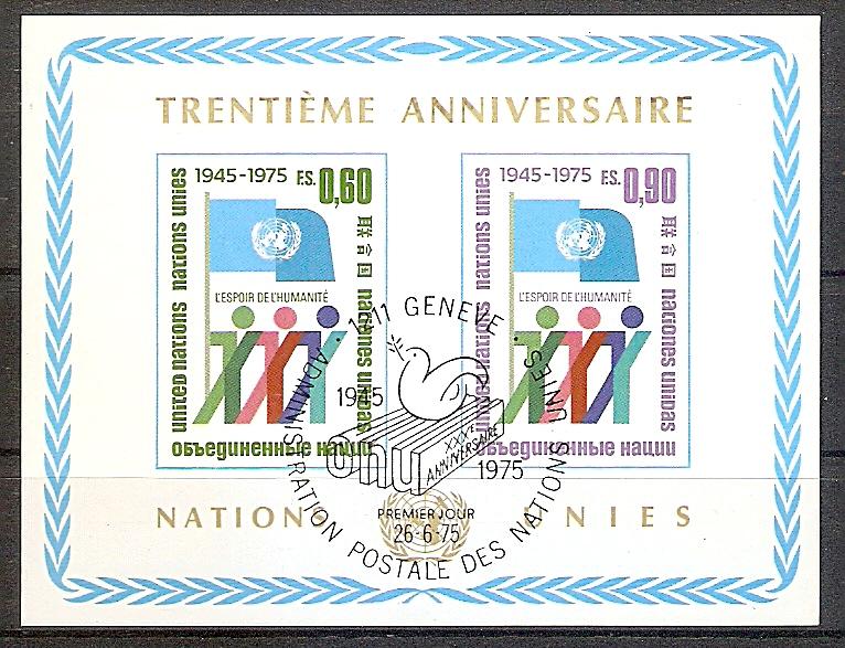 UNO-Genf Block 1 o 30 Jahre Vereinte Nationen (UNO) 1975 (2019118)