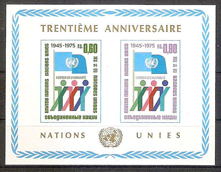 UNO-Genf Block 1 ** 30 Jahre Vereinte Nationen (UNO) 1975 (2019119)