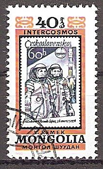 Mongolei 1323 o Interkosmosprogramm - Kosmonauten (2019121)