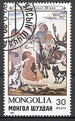 Mongolei 2080 o Nomaden Familie mit Rentier Herde und Hund (2019136)