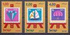 Israel 665-667 ** Nationale Briefmarkenausstellung NETANYA 1976 (Einzelmarken aus Block 15) (2019171)
