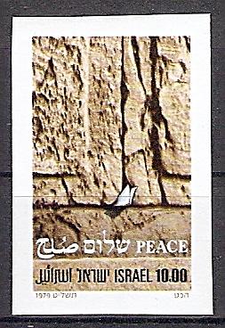 Israel 791 B ** Unterzeichnung des Friedensvertrages zwischen lsrael und Ägypten 1979 (Einzelmarke aus Block 18) (2019172)