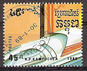 Kambodscha 1014 o Schienenfahrzeuge 1989 (2019173)