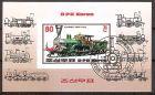 Korea-Nord Block 146 B o Dampflokomotive Finnland \Ilmarinen\ 1860 (2019174)