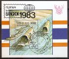 Laos Block 98 o Internationale Briefmarkenausstellung BANGKOK 1983 (2019177)