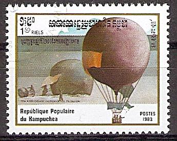 Kambodscha 492 o 200 Jahre Luftfahrt 1983 / Arktisüberquerung durch August Salomon Andrée (2019182)