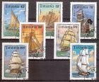 Tansania 1739-1745 o Segelschiffe (2019183)