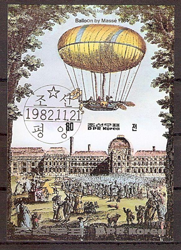 Korea-Nord Block 133 B o 200 Jahre Luftfahrt - Ballon von Massé (2019186)