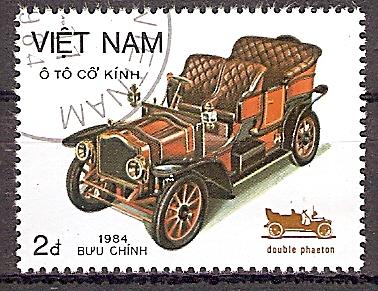 Vietnam 1497 o Doppelphaeton (2019192)