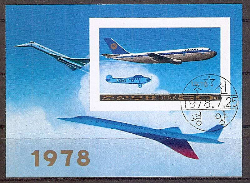 Korea-Nord Block 53 B o Verkehrsflugzeug Lufthansa Airbus A 300 B2 (2019193)