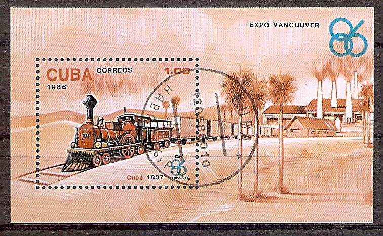 Cuba Block 95 o Lokomotive (Dampflokomotive Kuba 1837) (2019195)