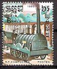 Kambodscha 711 o Frühe Dampflokomotive (2019197)
