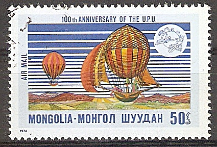 Mongolei 845 o 100 Jahre Weltpostverein UPU 1974 /  Ballonfahrt (2019213)