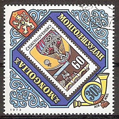 Mongolei 785 o Konferenz für Post- und Fernmeldewesen der sozialistischen Länder 1973 (2019214)