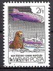 """Ungarn 3478 A o Zeppelin Polarfahrt; Eisbrecher """"Malygin"""", Walross (2019224)"""