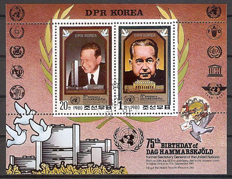 Korea-Nord 2071 - 2072 o Kleinbogen ! Dag Hammarskjöld - schwedischer Schriftsteller und UNO-Generalsekretär (2019230)