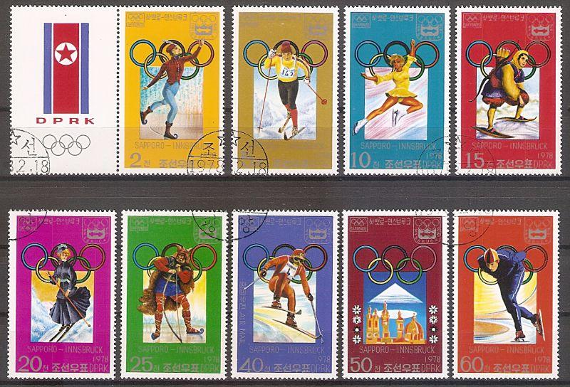 Korea-Nord 1683 - 1691 o Olympische Winterspiele, Sapporo (1972) und Innsbruck (1976) (2019231)