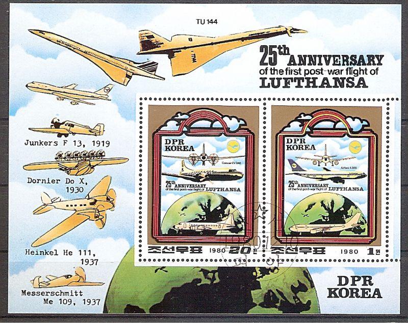 Korea-Nord 2062 - 2063 o Kleinbogen ! Lufthansa - 25. Jahrestag des ersten Nachkriegsfluges (2019242)