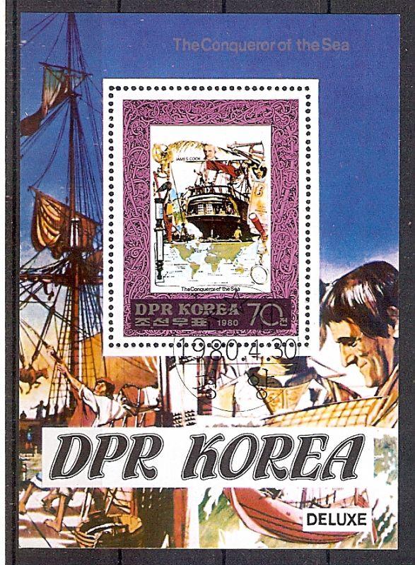 Korea-Nord Block 72 o Meeresforscher und Seefahrer 1980 - James Cook (2019244)
