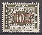 Briefmarke Ruanda-Urundi Portomarke Mi.Nr. 8 ** Portomarke 1943 (#10002)