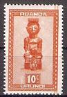 Briefmarke Ruanda-Urundi Mi.Nr. 109 ** Einheimische Kunst 1948 - Motiv: Gedenkstatue (Königsfigur), Holz, Bakuba-Kunst (#10003)