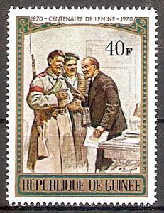Briefmarke Guinea Mi.Nr. 568 ** 100. Geburtstag Lenins 1970 Motiv: Lenin mit Rotarmisten; Gemälde von P. V. Wassiliew (#10030)