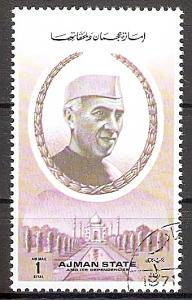 Briefmarke Ajman Mi.Nr. 1521 o Persönlichkeiten 1972 Motiv: Indischer Ministerpräsident Jawaharlal Nehru (#10032)