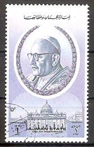 Briefmarke Ajman Mi.Nr. 1522 o Persönlichkeiten 1972 Motiv: Papst Johannes XXIII. (#10033)