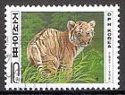 Briefmarke Korea-Nord Mi.Nr. 4050 o Fauna: Jungtiere 1998 Motiv: Tiger (Panthera tigris) (#10045)