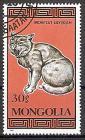 Briefmarke Mongolei Mi.Nr. 1901 o Fauna: Katzen 1987 Motiv: Rassekatzen (#10046)