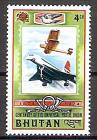 Briefmarke Bhutan Mi.Nr. 595 A ** 100 Jahre Weltpostverein (UPU) 1974 Motiv: Flugzeuge - Vickers FB-27 Vimy, Concorde (#10054)
