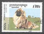 Briefmarke Kambodscha Mi.Nr. 1733 o Hunderassen 1997 Motiv: Hunde - Pekinese (#10074)