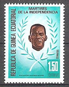 Briefmarke Äquatorial Guinea Mi.Nr. 1604 ** Kämpfer für die Unabhängigkeit 1979 Motiv: Persönlichkeiten - Salvador Ndongo Ekang (#10077)