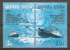 """Briefmarke Sowjetunion Mi.Nr. 5646-5647 ** Zusammendruck ! Drift des Forschungsschiffes """"Michail Somow"""" im Eis der Antarktis 1986 Motiv: Schiffe - Forschungsschiff """"Michail Somow"""" (#10078)"""