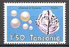 Briefmarke Tansania Mi.Nr. 319 ** Edelsteine 1986 Motiv: Perlen, Auster (#10082)