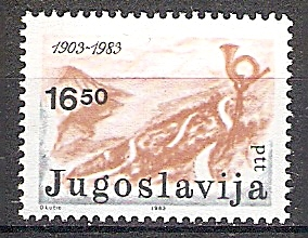 Briefmarke Jugoslawien Mi.Nr. 1990 ** 80 Jahre Post- und Personenbeförderung durch Kraftfahrzeuge in Montenegro 1983 Motiv: Teil der ersten Route, Posthorn (#10083)