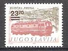 Briefmarke Jugoslawien Mi.Nr. 1982 ** 110 Jahre Eisenbahnlinie nach Rijeka (Fiume) 1983 Motiv: Eisenbahn - Elektrolokomotive Serie 442, Rijeka (#10084)
