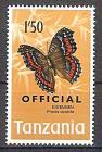 Briefmarke Tansania Dienstmarke Mi.Nr. 24 ** Dienstmarken 1973 Motiv: Schmetterlinge (#10085)