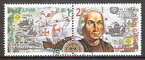 Briefmarke Bulgarien Mi.Nr. 3982-3983 o 500. Jahrestag der Entdeckung von Amerika 1992 Europa-Cept (Kompletter Satz! im Zusammendruckpaar!) Motiv: Christoph Kolumbus (1451-1506), Karavellen (#10101)