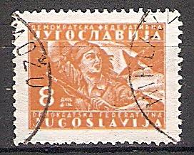 Briefmarke Jugoslawien Mi.Nr. 481 o Freimarken 1945 Motiv: Partisanin (#10104)
