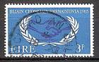 Briefmarke Irland Mi.Nr. 174 o Jahr der internationalen Zusammenarbeit 1965 Motiv: Symbolische Darstellung der Zusammenarbeit der UNO (#10105)