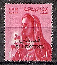 Briefmarke Ägypten - Besetzung von Palästina Mi.Nr. 94 ** Freimarken 1958 Nationale Symbole / Marken von Ägypten mit Aufdruck PALESTINE Motiv: Fellachin und Zweig mit Baumwollkapseln (#10107)